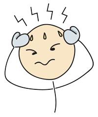 Symptome Kopfschmerzen Weitsichtigkeit